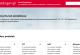 Strona podatki.gov.pl